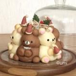 『【満員御礼終了】11、12月 特別講師umiさんのキャラちぎりパン教室』の画像