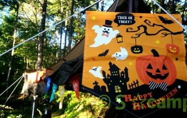 『第7回 S☆camp!その③ (あさまの森オートキャンプ場・2回目)』の画像