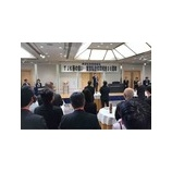 『東京私塾協同組合30周年』の画像