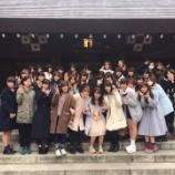 『【乃木坂46】これは売れるw『卒業メンバーで選抜組んでみた』最新版がこちら!!!』の画像