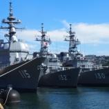 『 佐世保護衛艦ウォッチング(2016年10月9日)』の画像