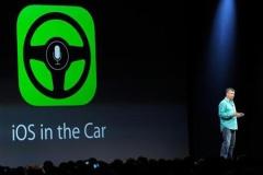 いま、車内OSが熱い! アップルが本格参入、iCarの布石か GMや現代自の車にiOS7搭載決定