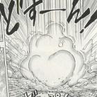 『トリコ食事シーン24巻2(四獣実食)』の画像