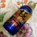 セブンイレブン ワンダ 極 贅沢な糖類ゼロ(心地よい甘さの糖類ゼロコーヒー)