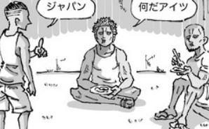 """外国人が見たがった日本特有の""""食べ方"""""""