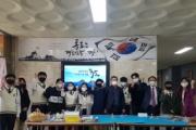慶南観光高校、独島の日を記念して独島体験行事を行う