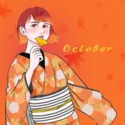 秋ですから…