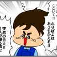 1679.ふりぽよの幼稚園奮闘記③ 1日目