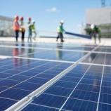 『太陽光発電への二重課税を企む日本。枯渇して行く日本には、投資する価値が無くなる。』の画像