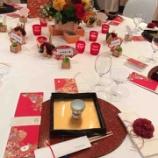 『結婚式準備の手順をご紹介! 熱田神宮で詳細打ち合わせ【神前式挙式の体験談〜私たちが熱田神宮で挙式するまでの道のり・11〜】』の画像