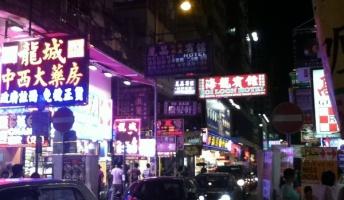 仕事多忙のところ香港へ行ったので写真うpする