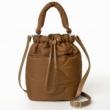 【新刊情報】Ungrid 2Way Quilting Bag Book Brown 《特別付録》 2Wayキルティングバッグ