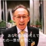 『【沖縄】2/24(日) 県民投票が行われます』の画像