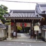関西の主な巡礼地