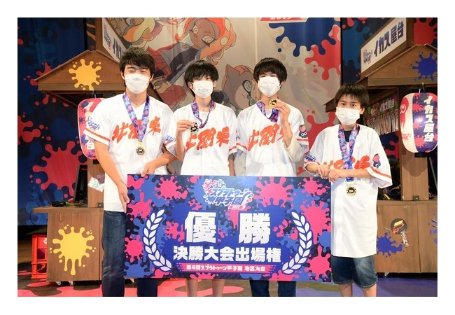 【悲報】スプラトゥーン甲子園の優勝チーム、全員マスクを着用してしまう