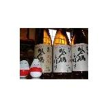 『磐梯しぼり3姉妹発売』の画像