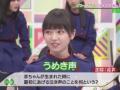 【悲報】元欅坂46の今泉佑唯さん、緊急搬送
