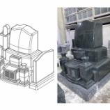『インド万年青 洋風墓石 洋墓』の画像