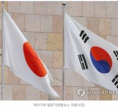 日本 専門家「韓国の成長、日本の地位下落が嫌韓拡散の主要原因」