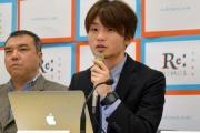 SEALDsの親玉・中野晃一教授「ジャパン、すげーよ、すげー。また破滅に向かうわ」