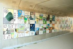 第二京阪国道の高架下にある○○○なスポットに行ってみた!〜七夕伝説や郷土史に触れることができちゃいます〜