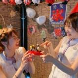 『【乃木坂46】『思い返すと涙が出てきちゃう…』和田まあやの高山一実 卒業への思いを綴ったブログが超絶泣ける・・・』の画像