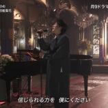 『ピアノ&コーラスで参加!生田絵梨花×森山直太朗 FNS歌謡祭『愛し君へ』披露!!!キャプチャ・実況まとめ!!!』の画像