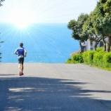 『釧路湿原マラソン大会を走り終えて』の画像