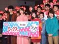 【悲報】新垣結衣さん、SHISHAMOのボーカルに公開処刑されるwwwww(画像あり)