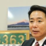 『前原誠司の無所属出馬の理由は韓国人と北朝鮮ハニートラップが関係か【画像】』の画像