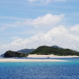『【離島ブログvol,1】世界が認めたケラマブルー!沖縄から1時間で行ける秘境「阿嘉島」』の画像