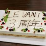 大ボドゲ宴3@冒険者の店ルヴァン  イベント公式ブログ