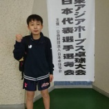 『【試合結果】第30回東アジアホープス卓球大会 日本代表選手選考会』の画像