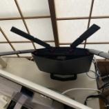 『無線LAN親機WXR-5950AX設定完了です!!』の画像