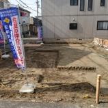 『スピティ下坂部1丁目・モデルハウスまもなく上棟!!』の画像