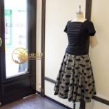 『新作スカートの先上げが完成。』の画像
