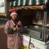 『戸田市こどもの国前で「阿佐美や」さんが本日焼き芋販売を復活されます!』の画像