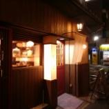 『大阪の5000円中華特集 その1「火ノ鳥」』の画像