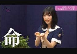 【衝撃】北川悠理、握手会では最強説wwwww