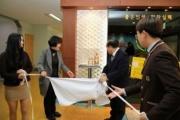 【朝鮮日報/社説】安倍首相は韓日関係を国内政治に利用するな[12/30]