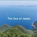 脳味噌壊れ過ぎて覚えてないのかw 【日本海名称問題】 「日本海が唯一の公認名称」…YouTubeで言い張る日本[10/08]  [蚯蚓φ★]