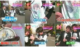 【テレビ】    日本の メディアが求める オタク像 とは一体・・・・。   海外の反応