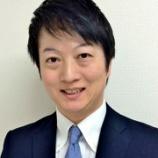 『【お知らせ】カレッジ福岡に関するブログ記事のご紹介』の画像