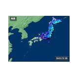 『やはり日本の地震が不安』の画像