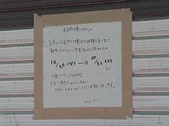 【悲報】青森県弘前市、コロナクラスターでガチで終わる…