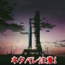 2202総集編:Blu-ray特別限定版 発売予定だった日