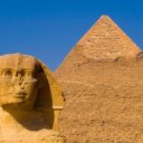『【世界のミステリー】ピラミッドという謎だらけの建造物』の画像