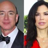 『【悲報】アマゾン株主、ジェス・ベゾスCEOのアソコの写真流出で涙目』の画像