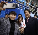 【平昌五輪】スーパースター級の歓待を受けた安倍総理  アイスホッケー日本代表の試合を観戦