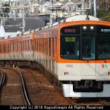 『阪神電鉄 9300系』の画像